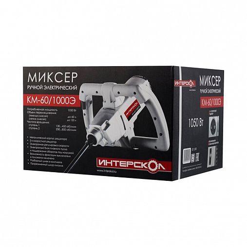 Строительный миксер Интерскол КМ-60/1000Э (52.1.2.00), 1050 Вт цена - купить в интернет-магазине