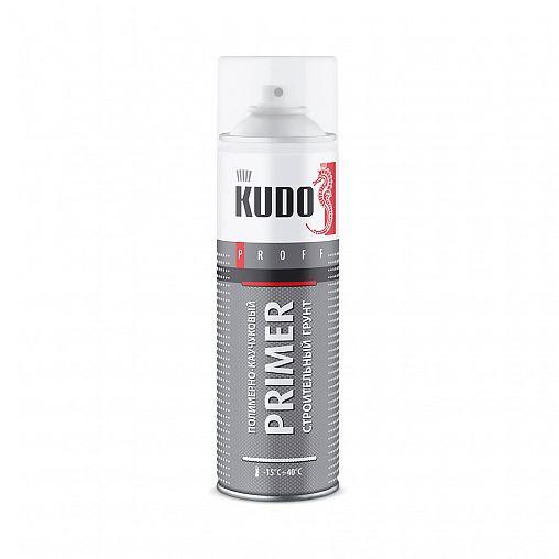Грунт-аэрозоль строительный полимерно-каучуковый Kudo Primer Proff, 650 мл цена - купить в интернет-магазине