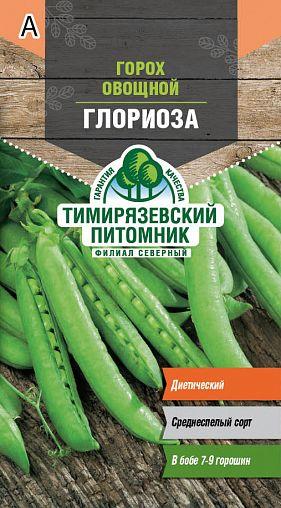 семена купить тимирязевская